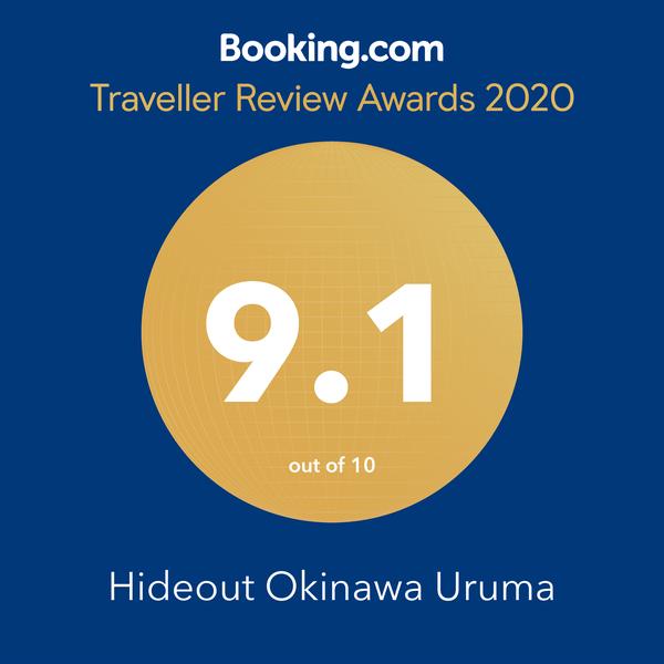Booking.com Traveller Review Awards 2020 受賞