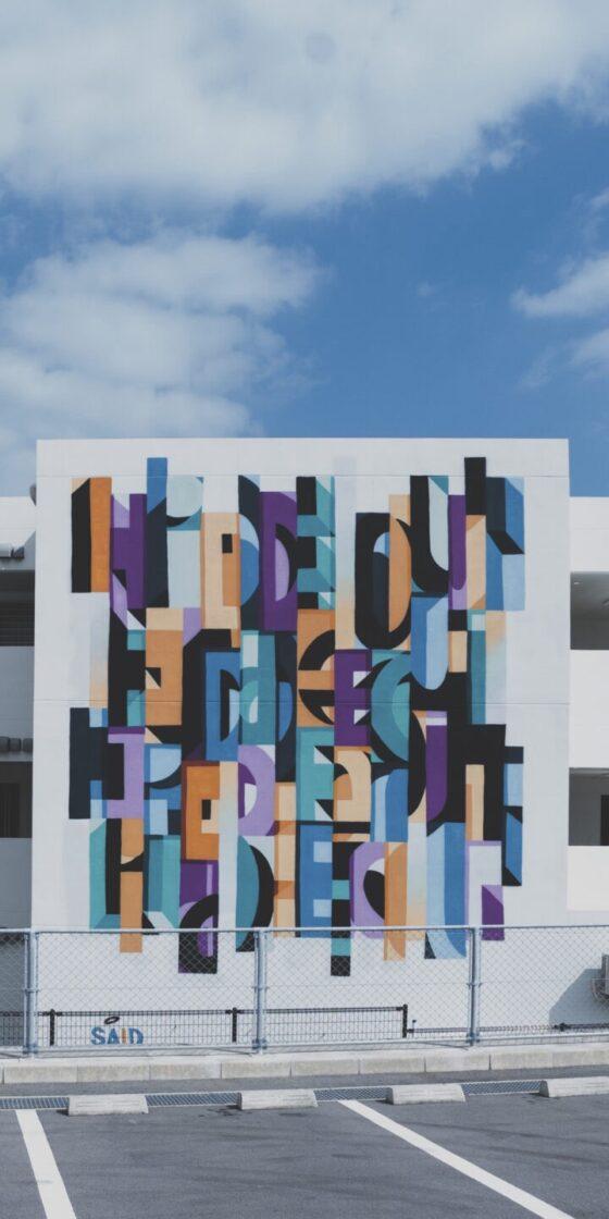 Mural by Saïd Kinos
